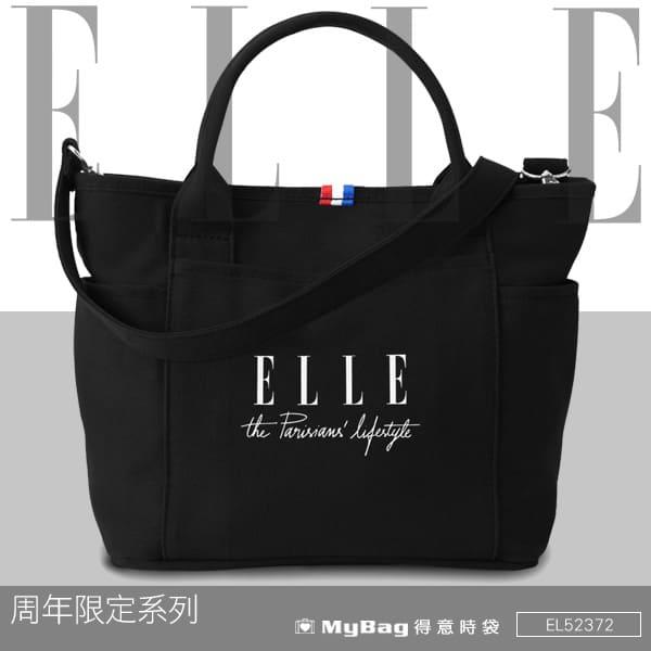 ELLE側背包