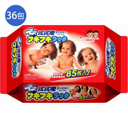 拭拭樂嬰兒柔濕巾85枚*36