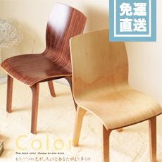 北歐風設計椅