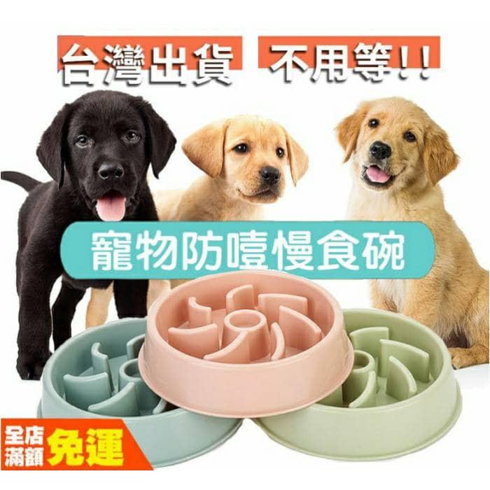 寵物慢食碗 多邊形、多柱型設計