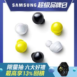 三星 Galaxy Buds 藍芽耳機
