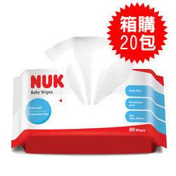 濕紙巾(80抽)箱購20包入