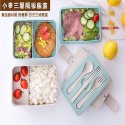 日式三格餐盒&餐具