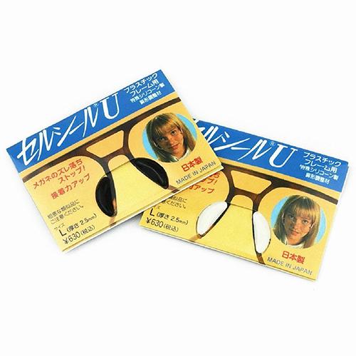 日本進口矽膠鼻墊
