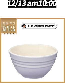 LE CREUSET湯碗/圓盤/馬克杯