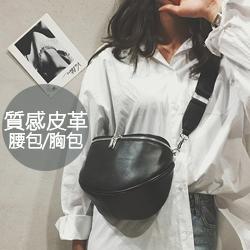 韓系純色質感皮革腰包/胸包