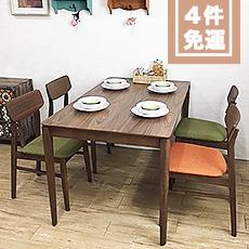 日系宮崎熱銷款餐桌