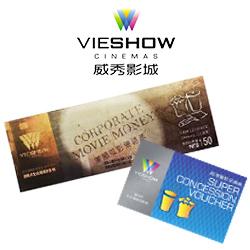 電影票+經濟餐飲兌換券