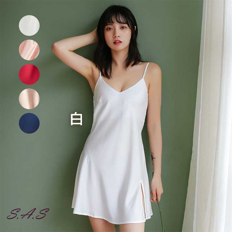 絲質緞面睡衣