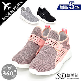 韓製厚底運動休閒鞋 3色