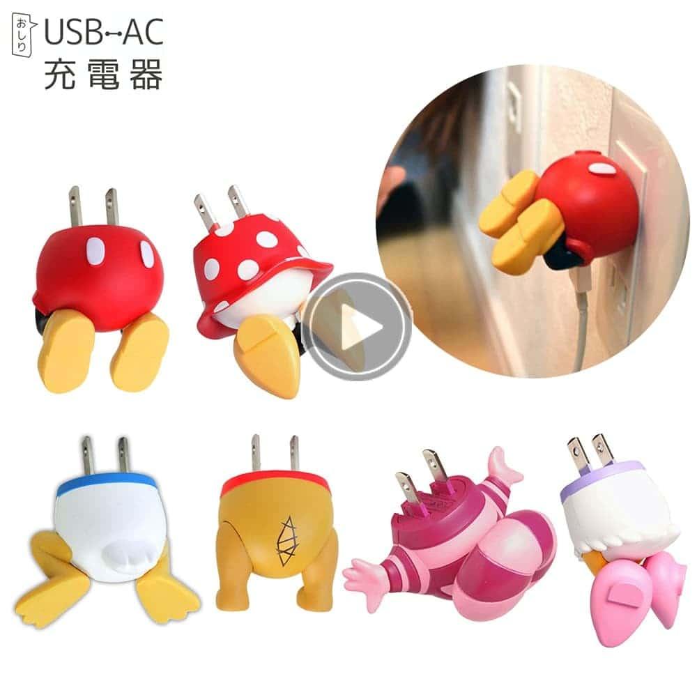日本 迪士尼 屁屁系列 AC轉USB 充電器