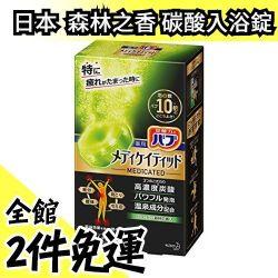 日本花王 10倍發泡數 6入組