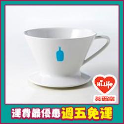 小藍瓶咖啡手沖濾杯