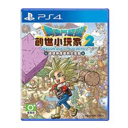 PS4 勇者鬥惡龍 創世小玩家 2 中日文亞版