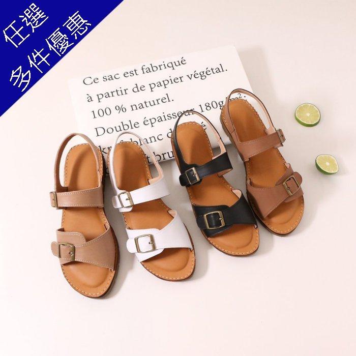 台灣手工氣墊透氣涼鞋