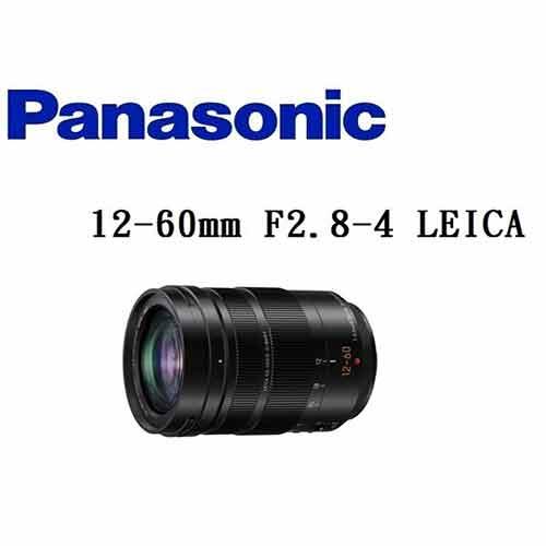 Panasonic LEICA DG 12-60mm F2.8-4.0 ASPH