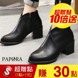 PAPORA百搭V造型粗跟短靴