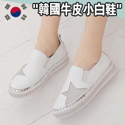 正韓 五角星水鑽牛皮厚底小白鞋