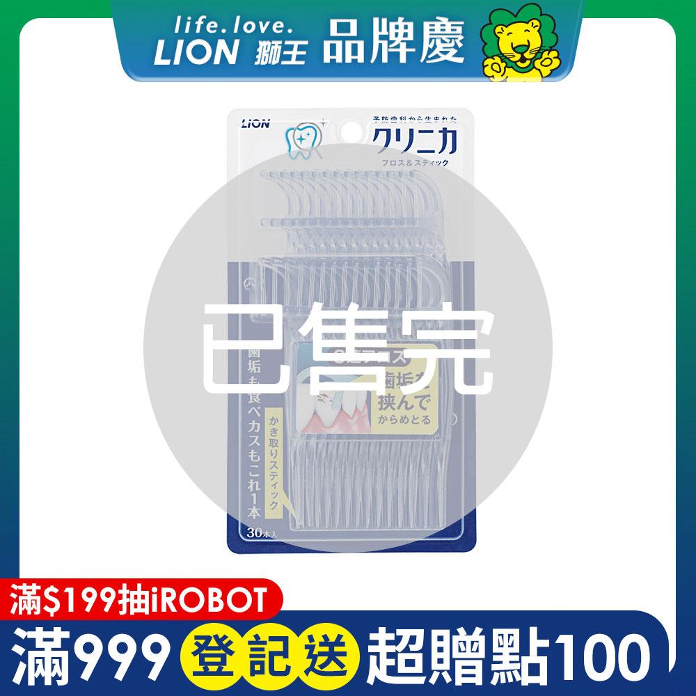 日本獅王 固齒佳3弦潔勁牙線棒