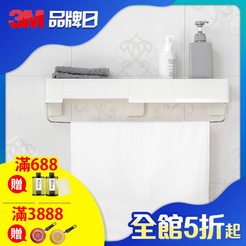 3M 無痕極淨多用途浴室收納架