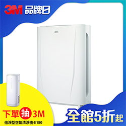 3M 7.6-18坪 淨呼吸智淨型空氣清淨機