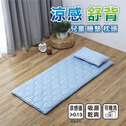 台灣製涼感午睡墊枕頭組