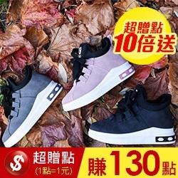 內鋪棉保暖休閒運動鞋