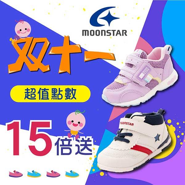 Moonstar旗艦店