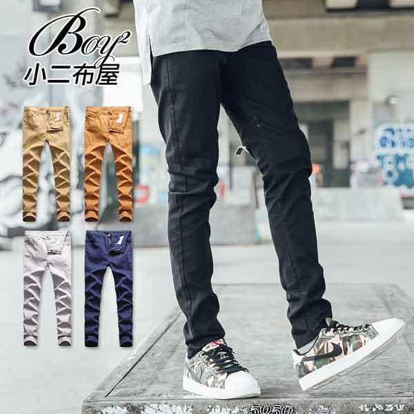 韓版彈性直筒褲(5色)