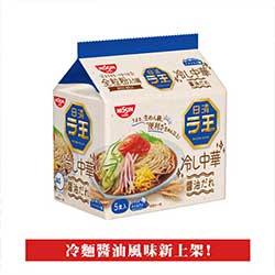 日清麵王泡麵(5包/袋)