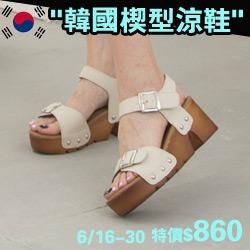 正韓一字皮帶楔型涼鞋