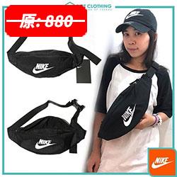Nike黑白隨身側背小包