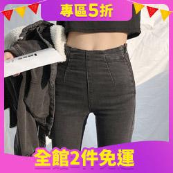 復古激瘦高腰修身鉛筆褲