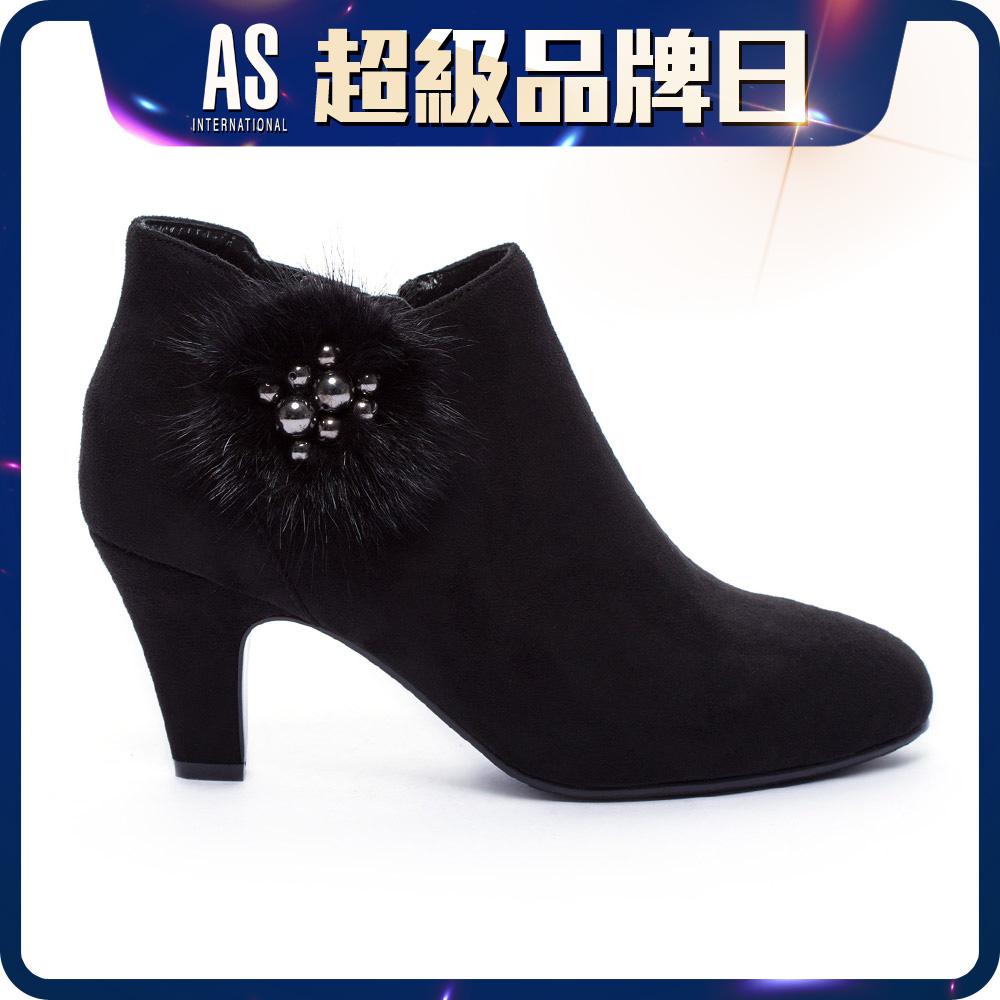 貂毛點綴麂布踝靴