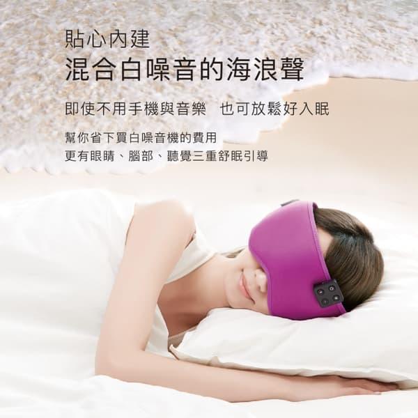 iDREAMING 睡眠產品