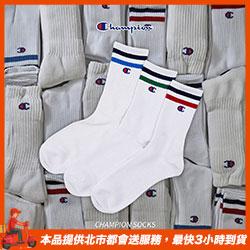 日版 CHAMPION SOCKS 長襪