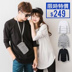 情侶圓弧長版T恤
