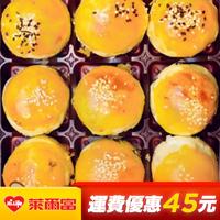 板橋名店小潘紅豆蛋黃酥