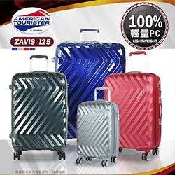美國旅行者20吋Zavis行李箱
