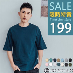 MIT寬鬆短袖T恤共14色