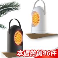 110V台灣專用家用小型暖風機