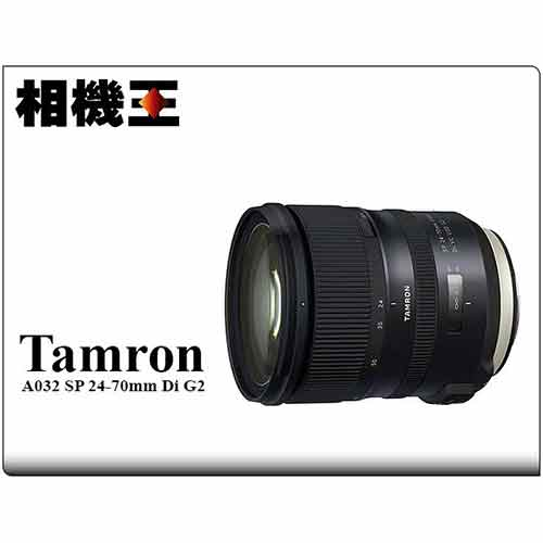 Tamron 24-70mm F2.8 Di VC USD G2 (平輸)