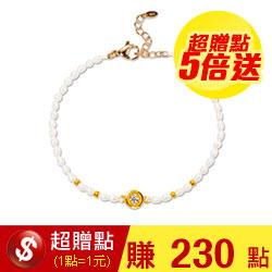 J'code真愛密碼黃金/珍珠手鍊