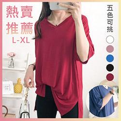 莫代爾韓版顯瘦簡約寬鬆V領T恤