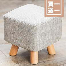 亞麻布方凳實木椅
