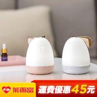 懶兔香薰USB充電小夜燈
