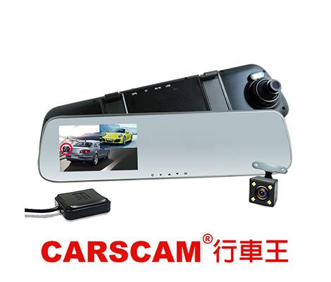 GS9100+ GPS雙鏡頭行車記錄器