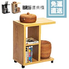 多功能木質置物架
