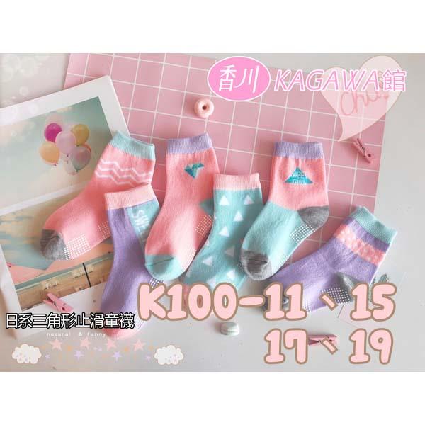 香川台灣製-兒童止滑棉襪童襪