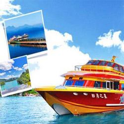 最豪華碼頭遊艇船隊船票